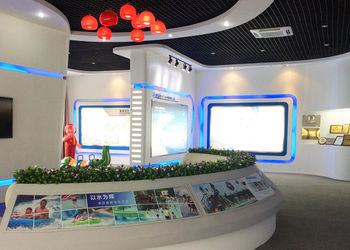 Guangzhou Panyu Trend Waterpark Construction Co., Ltd